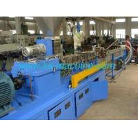 Wholesale Pet Pelletizing Line/Granulating Line from china suppliers