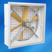 Wholesale wall mount handmade shell FRP exhaust fan from china suppliers