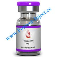 China Egrifta   Peptide - Forever-Inject.cc Online Store   Tesamorelin   5mg for sale