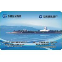 Wholesale MIFARE Plus S2k Contactless IC Card / Traffic Card/Bus Smart Card/Highway Card from china suppliers
