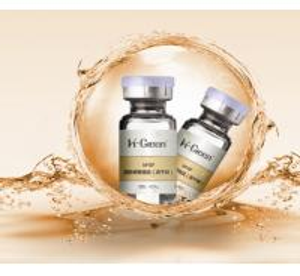 95% Purity Basic Fibroblast Growth Factor bFGF Tasteless Stimulate Deep Skin Cell Growth