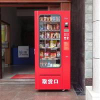 Snack vending machine LV205A