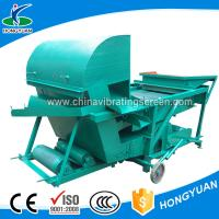 Wholesale Farm electrical machinery hulled sunflower kernel seed winnowing machine from china suppliers