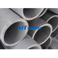 Best Customized Length duplex stainless steel pipe DN125 ASTM A789 2205 / 2507 1.4462 / 1.4410 wholesale