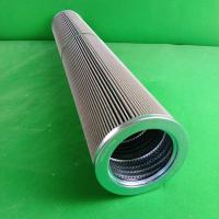 Filterk Filter Replacement For HY-PRO HP83L39-25WB With Long Life for sale