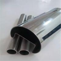 Best Factory wholesale welded stainless steel tube AISI201 mirror polishing wholesale