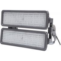 Wholesale Commercial Led Lighting , Led Floodlight 20w 30w 50 Led Flood Lamp Ip65 Outdoor Flood Light from china suppliers