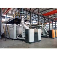 Wholesale 465kw Automatic Molding Machine, 2000L Four Layers Hdpe Blow Moulding Machine from china suppliers