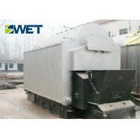 Wholesale Portable Chain Grate Boiler Wood Pellets Fuel 160℃ Exhaust Temperature from china suppliers