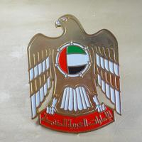 China UAE national day UAE seven shaikhs Dubai eagle medal,UAE National Day Medal Supplier China,Medals for sale