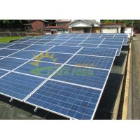 Wholesale Anodized Anti - Corrosive Solar Panel Flat Roof Mounting System Custom Size from china suppliers