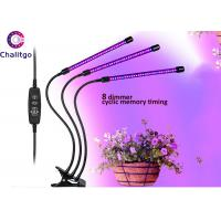Wholesale Full Spectrum 30 Watt LED Grow Light With Clip Timing Stands 1200LM 5V Input from china suppliers