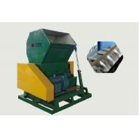 Wholesale Plastic Crusher Machine from china suppliers