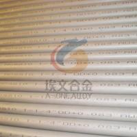 Wholesale Incoloy 800H (UNS N08810 ASTM B154) Seamless Pipe from china suppliers