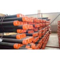 Wholesale Line pipe API SPEC 5L from china suppliers