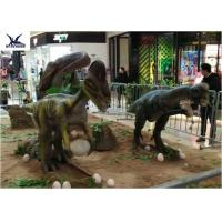 Wholesale Eyes Blink Giant Life Size Dinosaur Theme ParkSimulation Roar / Infrared Ray Sensor from china suppliers