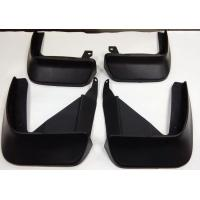 Japanese Honda Acura TL Automotive Mud Guards Body Spare Parts Rubber Make