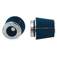 Wholesale universal air filter from china suppliers