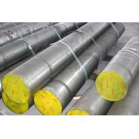 Wholesale Round Bar AISI 4140 Steel Pipe from china suppliers