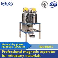 Drum Magnet Self Cleaning Magnetic Separator Machine In Foshan