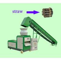 Wholesale Ring Die Wood Pellet Mill from china suppliers