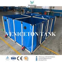 Round And Rectangular Fish Farming Tank, Foldable And Flexible Fish Tank In China for sale