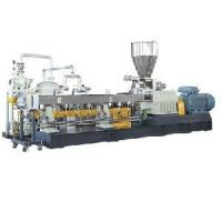 Wholesale Plastic Film Pelletizer Line/Machine from china suppliers