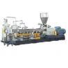 Buy cheap Plastic Film Pelletizer Line/Machine from wholesalers