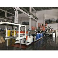 Wholesale Three Layer PC ABS Plastic Sheet Extrusion Machine For Making Baggage Luggage Case from china suppliers