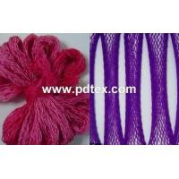Wholesale 0.7nm 100%acrylic fancy yarn from china suppliers