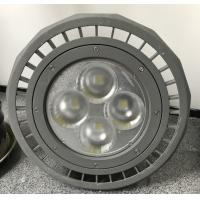 Wholesale 50/60Hz Waterproof Industrial Flood Lights Ra70 90LM/W 100LM/W Efficiency from china suppliers
