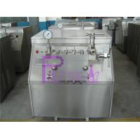 Wholesale High Pressure Homogenizer Milk Juice Processing Equipment With Lubrication Cooling System from china suppliers