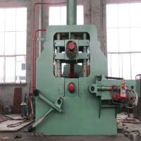Wholesale Casting Carbon Steel Ring Rolling Machine With 200kg / 300kg Forging Weight from china suppliers