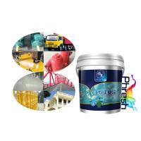Wholesale Marine Metallic Water Based Paint Anti Fouling Coating Environmental Protection from china suppliers
