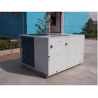 Wholesale Package Air Conditioning Units (LWWHP) from china suppliers