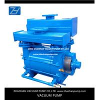 Wholesale 2BE1 Liquid Ring Vacuum Pump with CE Certificate for Paper, Mining, Chemical, power plant from china suppliers