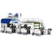 Best Solventless Lamination Machine , Extrusion Lamination Machine For Food Packing wholesale