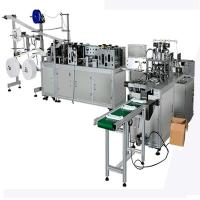 Wholesale Mask Making Machine KIT 1with1, Body Medical Hen Power Food Technical Air Face Sales Video Pcs Support Weight from china suppliers