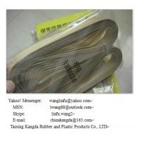 Buy cheap sealing belt from wholesalers