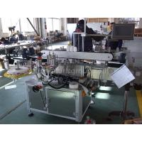 Extended Edition Flat / Round Bottle Double Sides Automatic Labeling Machine for sale