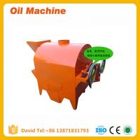 Wholesale small scale oil seeds pressing pretreatment seeds oil cooker vertical cooker from china suppliers