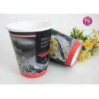 Wholesale Food Grade Black Double Wall Paper Cups 8 Ounce / Flexo Print from china suppliers