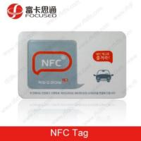 Wholesale Nfc Tag Ntag203 from china suppliers