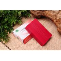China Carbolic Soap 125G, soap for hand washing, used for covid-19, medical soap on sale