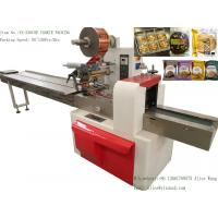 Wholesale Single Airtight Blister Small Cookie Packaging Machine Plastic Bag 150pcs/Min Packing Speed from china suppliers