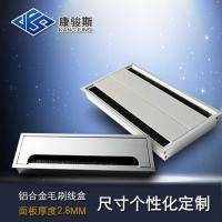 Wholesale aluminium alloy (2.5mm) Good Office Furniture Tabletop Square Wire Box, Desktop Aluminum Alloy Cable Grommet from china suppliers