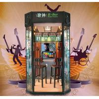 Wholesale Singing Song Simulator Game Machine Arcade Coin Operated Electronic from china suppliers