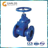Wholesale Z45X Ductile iron metal seated non rising stem gate valve from china suppliers
