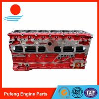 Wholesale Hino engine block P11C from china suppliers