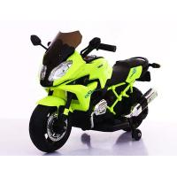 China Kids Mini Electric Motorcycle Factory wholesale new model kids pedal motorcycle bike, electric motor for kids for sale
